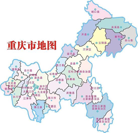 重庆地图 重庆市地图 重庆地图全图高清版查询
