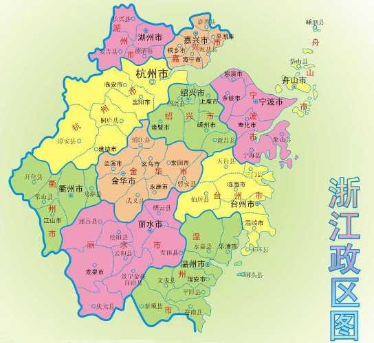 > 浙江地图