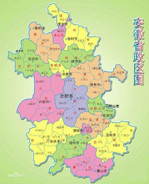 安微地图全图-安徽地图